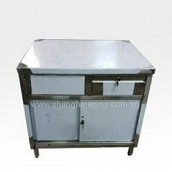 Work Cabinet Single Drawer & 2 Doors